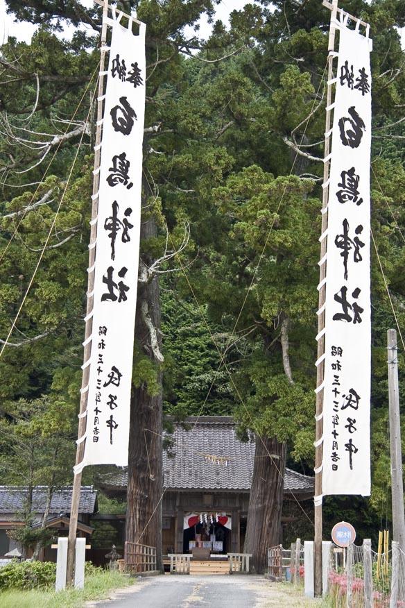 白鳥神社_2101.jpg